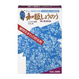 藤沢 和服しょうのう 7g×20