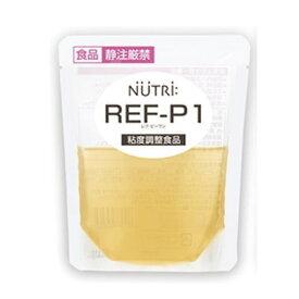 2個ご購入で送料無料(一部地域除く) ニュートリー REF-P1 スタンディングタイプ  90g×18 【栄養】