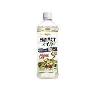 日清 MCTオイル ペットボトル入り 900g 【栄養】送料無料