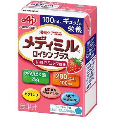 ネスレ メディミルロイシンプラス いちごミルク風味 100ml×15 【栄養】
