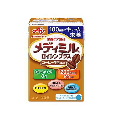 ネスレ メディミルロイシンプラス コーヒー牛乳風味 100ml×15 【栄養】
