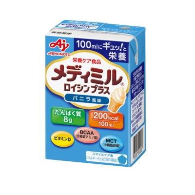 ネスレ メディミルロイシンプラス バニラ風味 100ml×15 【栄養】