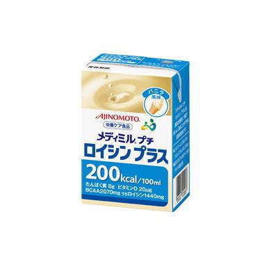 ネスレ メディミルプチロイシンプラス バニラ風味  100ml x 15 【栄養】