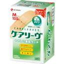 6000円以上お買物で200円OFFクーポン配布中 ケアリーヴ Mサイズ 100枚 CL100M