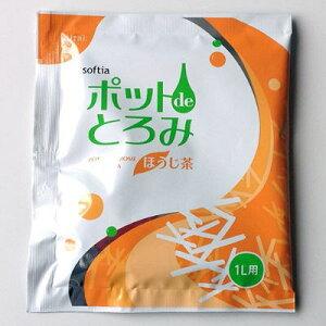 ニュートリー ポットDEとろみ ほうじ茶  10g x 100 【栄養】送料無料