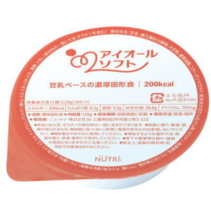 ニュートリー アイオールソフト  128g x 24 【栄養】送料無料