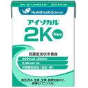 ネスレ アイソカル2K Neo  紙パック  400kcal   200ml x 20 【栄養】