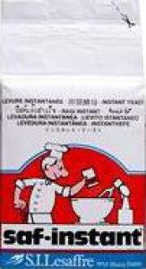 5袋で送料無料(一部地域除く) 日仏商事 サフ インスタントドライイースト 赤 500g