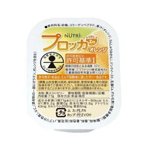 ニュートリー プロッカZn オレンジ 77g x 30個 【栄養】3980円(税込)以上で送料無料