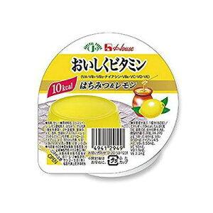 ハウス おいしくビタミン はちみつ&レモン 60g×60 【栄養】送料無料