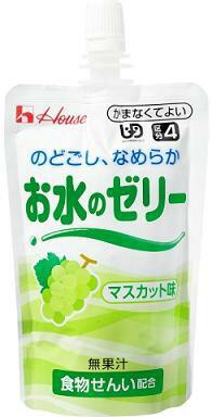 ハウス お水のゼリー マスカット味  120g x 8袋 【栄養】