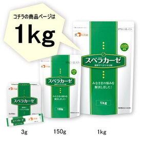 フードケア スベラカーゼ  1kg 【栄養】 送料無料(北海道・沖縄・一部地域除く)