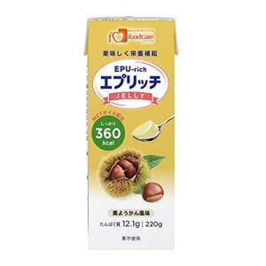 フードケア エプリッチゼリー 栗ようかん風味 220g×24 【栄養】送料無料