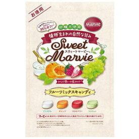スウィートマービー フルーツミックスキャンディ (お徳用)360g3980円(税込)以上で送料無料