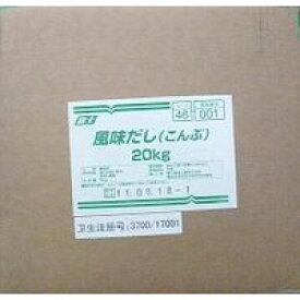 富士食品 風味だしこんぶ 液体 20kg / 業務用 昆布だし 【送料無料 (北海道・沖縄・東北6県除く)】