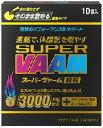 6000円以上で200円OFFクーポン配布中5/19〜5/25 明治 スーパーヴァーム 顆粒 4g×10袋
