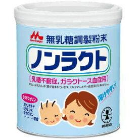 4缶で送料無料 ノンラクト 300g3980円(税込)以上で送料無料