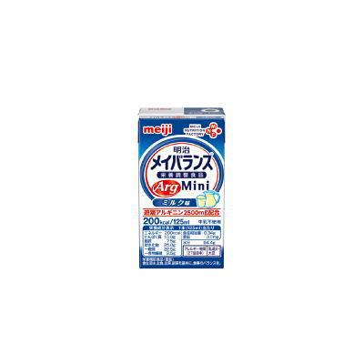 明治 メイバランスArg Mini ミルク味 125ml x 24本  送料無料 (北海道・沖縄・東北6県除く) 【栄養】