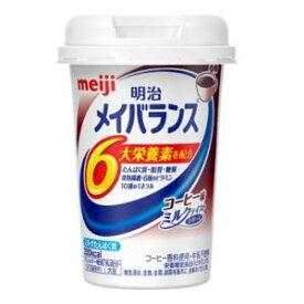 明治メイバランス Miniカップ コーヒー味 125ml×24  送料無料 (北海道・沖縄・東北6県除く)