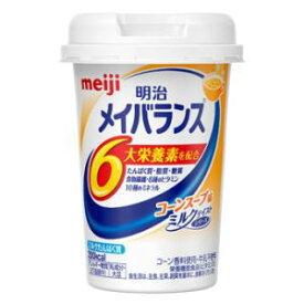 明治メイバランス Miniカップ コーンスープ味 125ml×24  送料無料 (北海道・沖縄・東北6県除く)