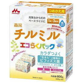 森永チルミル エコらくパック つめかえ用400g×23980円(税込)以上で送料無料