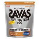 送料無料(一部地域除く) ザバス ソイプロテイン100 1050g ミルクティー風味 (約50食分)