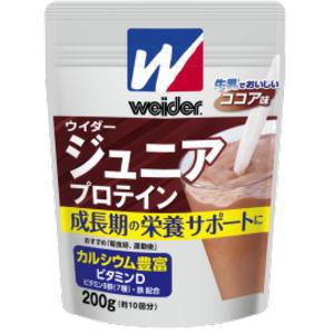 【在庫限り】ウイダージュニアプロテイン  ココア味 200g