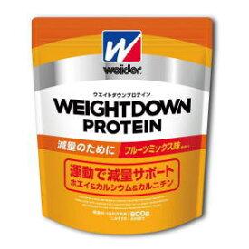 ウイダー ウエイトダウンプロテイン フルーツミックス味 900g (約60回分) 送料無料 (北海道・沖縄・東北6県除く)