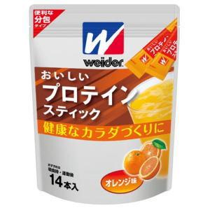 ウイダーおいしいプロテインスティック オレンジ味 スティック 14本入り