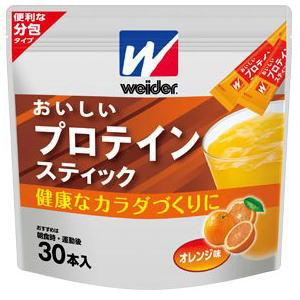ウイダーおいしいプロテインスティック オレンジ味 スティック 30本入り