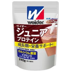 ウイダー ジュニアプロテイン ココア味 240g