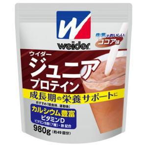 ウイダー ジュニアプロテイン ココア味 980g