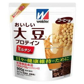 ウイダー おいしい大豆プロテイン コーヒー味 360g(18回分)3980円(税込)以上で送料無料