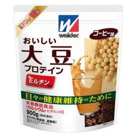ウイダー おいしい大豆プロテイン コーヒー味 900g(45回分)送料無料