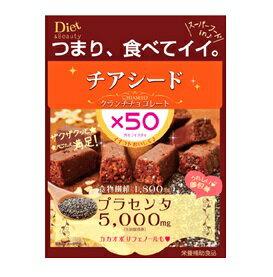 チアシード クランチチョコレート 7粒 マルマン 最大500円OFFクーポン配布中2/21(水)9時59分迄