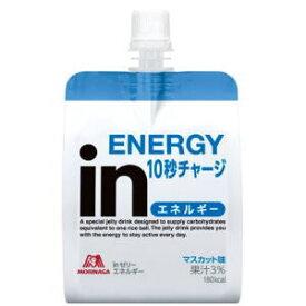 24個で送料無料(一部地域除く) ウイダーinゼリーエネルギー 180g