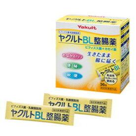 ヤクルトBL整腸薬 36包4000円以上で送料無料(北海道・沖縄・東北6県除く)