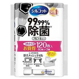 シルコット 99.99% 除菌ウェットティッシュ つめかえ用 40枚入×3個3980円(税込)以上で送料無料