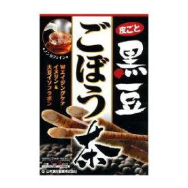 黒豆ごぼう茶 〈ティーバッグ〉5g×18包 山本漢方
