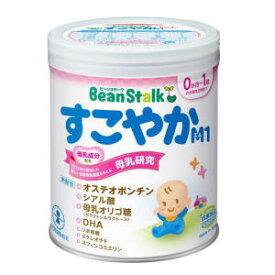 雪印ビーンスターク すこやかM1 大缶 800g3980円(税込)以上で送料無料