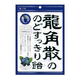 龍角散ののどすっきり飴 カシス&ブルーベリー 75g3980円(税込)以上で送料無料