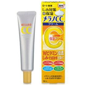 メラノCC 薬用しみ対策 保湿クリーム 23g 医薬部外品