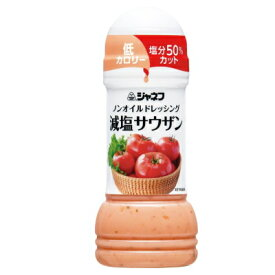 ジャネフ ノンオイル減塩サウザン 200mL 【栄養】3980円(税込)以上で送料無料