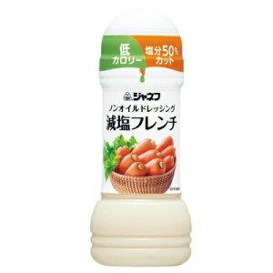 ジャネフ ノンオイル減塩フレンチ 200mL 【栄養】3980円(税込)以上で送料無料