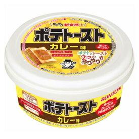 ポテトースト カレー味 90g×6 ソントン 3980円(税込)以上で送料無料 【食品】