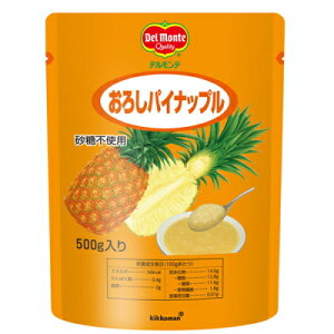 8個で送料無料(一部地域除く)デルモンテ おろしパイナップル 500g / UD 区分3
