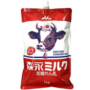 森永 練乳 ミルク1kg スパウトパウチ 3980円(税込)以上で送料無料