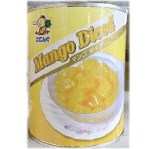 マンゴー ダイス 2号缶 タイ産 天狗缶詰 3980円(税込)以上で送料無料 【食品】