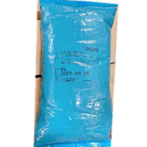 冷蔵発送 スパイス職人の味わいカレー 2kg (クール便500円必要) 【食品】