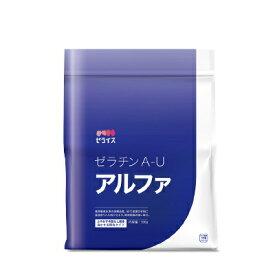 3個ご購入で送料無料 ゼライス ゼラチンA-Uアルファ 500g / 業務用3980円(税込)以上で送料無料